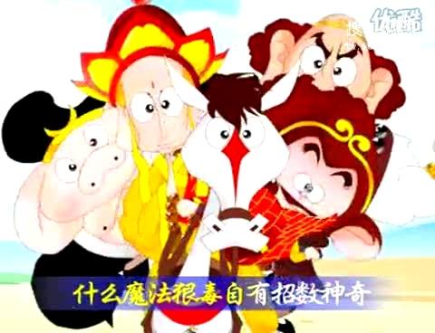 儿童歌曲:白龙马 儿歌网