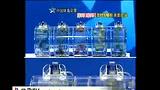 6月26日体彩排列三、排列五、22选5第2011170期,七星彩11073期开奖视频