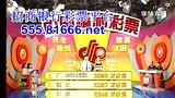 招商银行网上银行福利彩票双色球2011069期开奖结果