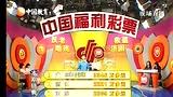中国福利彩票开奖结果双色球第2011118期开奖号码直播