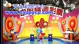 开心彩票双色球 期开奖结果视频直播