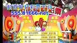 招商银行上海福利彩票发行中心双色球第2011101期开奖号码结果预测分析