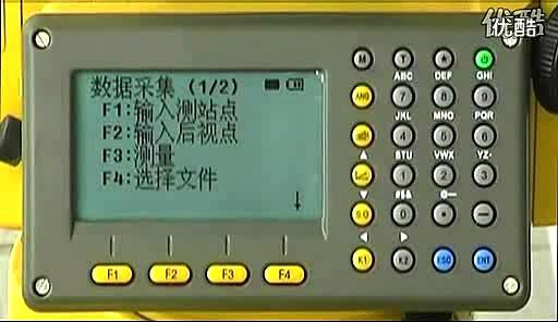 【全站仪的使用方法01