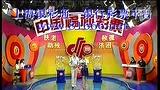 上海福彩网银彩通平台福利彩票双色球 期开奖结果查询