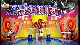 深圳福彩投注平台双色球 期开奖结果中奖查询