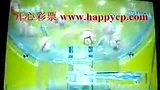 开心彩票网站福利彩票双色球2011127期开奖结果视频直播