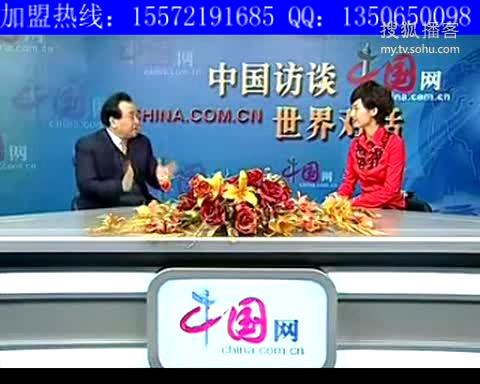 中国访谈家帝豪我爱我买消费养老:财富QQ:
