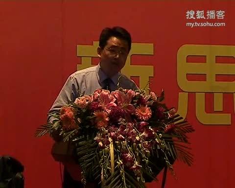 学习型幼教·第二届园长世纪论坛钱志亮 演讲(一)