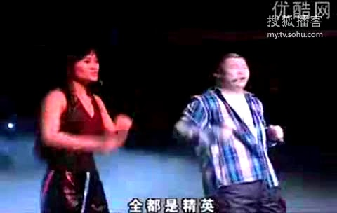 孙小宝蹦迪八大扯1_一(1)孙小宝蹦迪八大扯-音乐视频-搜狐视频