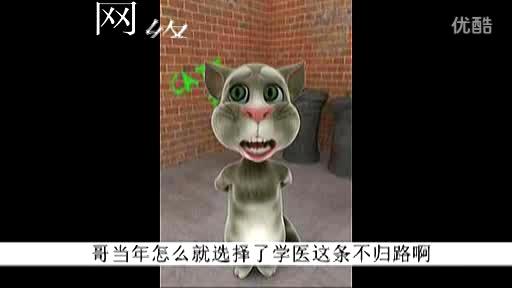 053  机器猫马甲 宝宝马甲 编织 宝宝毛.