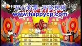 4-24开心彩票双色球 开奖结果视频直播