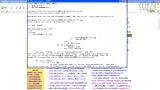 037_动力节点_王勇_Java项目视频_DRP完整版_HTML