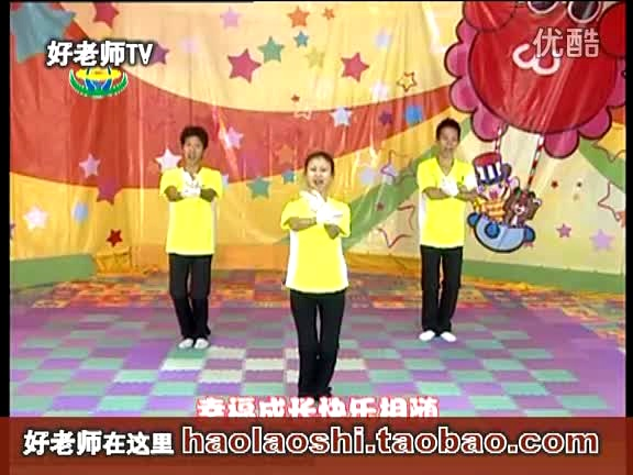 欢乐大天使系列《baby baby tree》校园儿童舞蹈视频[好老师tv]图片