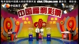 2011113期双色球开奖结果现场直播视频