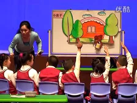 果酱 小房子 儿童简笔画