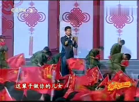 mtv  歌曲《父亲》演唱 :龚玥 刘和刚  歌曲 父亲 主播联萌伴奏版