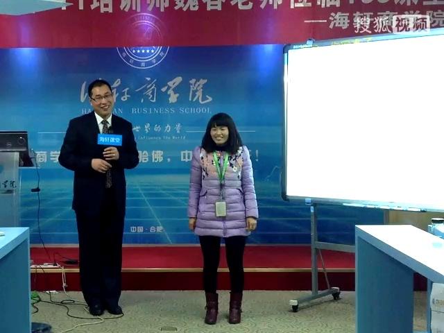 电力培训第一品牌----海轩商学院之魏春老师讲座