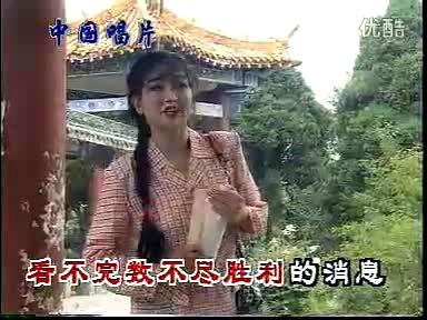 豫剧朝阳沟选段-豫剧朝阳沟亲家母对唱/豫剧朝阳沟/全