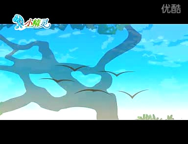 小学语文四年级下册视频课堂王 《 独坐敬亭山》小学语文优质课视频