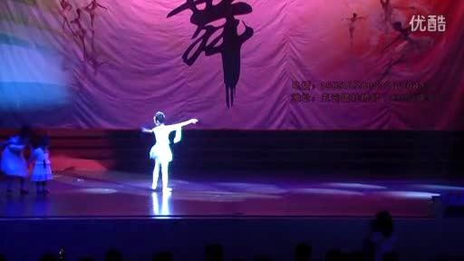 月亮傣族舞蹈 视频