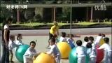 幼儿园 优质课 小班体育活动《滚球追球》示范课 DVD 教案