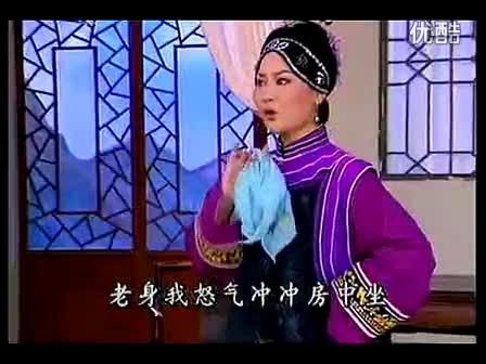 吕剧小姑贤 吕剧小姑贤全剧 山东吕剧小姑贤