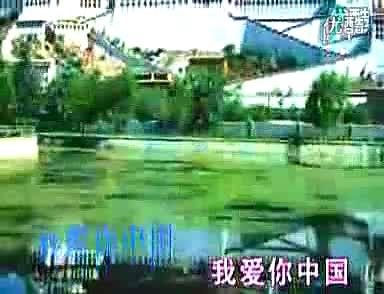 【我爱你中国 廖昌永】