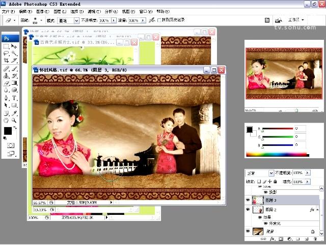 ps教程视频 平面设计网上教程 ps教程图文教程:流金岁月