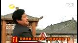 吉利斯记录-常德桃花节世界最长风筝放飞