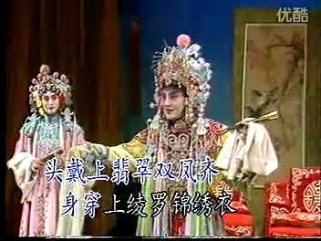 [山西戏曲] ok段 晋剧 打金枝选段头戴上翡翠双凤齐(田桂兰)