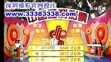 深圳福彩投注平台双色球2011146期开奖视频直播