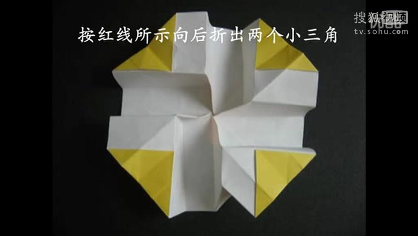 【最新】叠玫瑰花的步骤图片>>如何叠玫瑰花图片>>叠