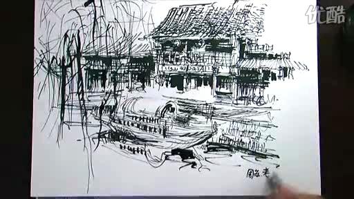 余工钢笔速写--庐山手绘艺术特训营