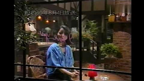 邓丽君 - 爱人 (日)
