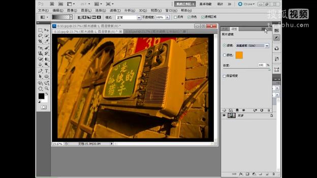photoshop人像美容 曝光度命令:调整照片的曝光
