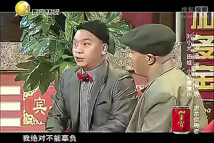 赵四小品全集完整版_赵四小品全集_好搜视频