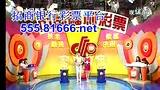招商银行福利彩票双色球第2011089期开奖结果视频