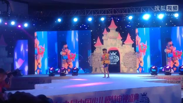 2014t台之星中国少儿模特大赛全国总决赛a74余辰浩泳装