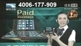 官方网站: QQ咨询: 热线咨 -909