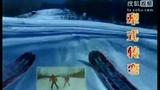 [央视单板和双板滑雪教程].双板08 滑雪学习宝典