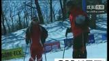 [央视单板和双板滑雪教程].双板17 滑雪学习宝典