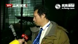 深圳焊工培训森鑫源学校红月月食全过程实时高清拍摄纪录