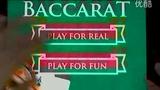 i点评-百家乐HD Live Baccarat HD 试玩视频