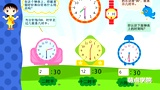 一年级数学上册 认识钟表_Flash动画课件