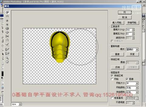 ps平面设计教程自学网 photoshop基础教程 敬伟ps教程 ps cs6教程