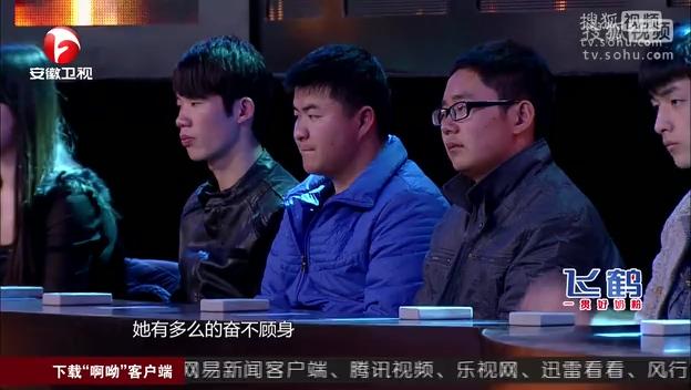 超级演说家第二季深度追踪 未删减版 北大才女刘媛媛演讲全程视频图片