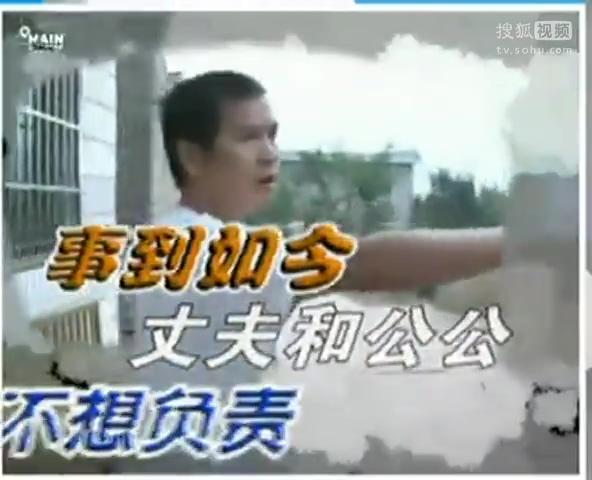 十八岁少女的大奶房 视频在线观看