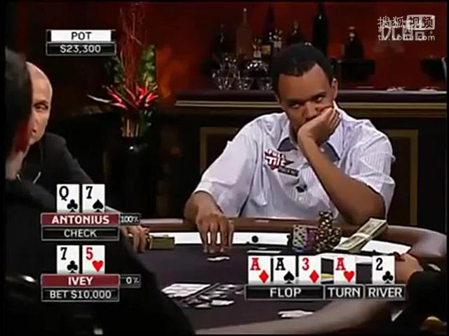 【德州扑克教学】phil