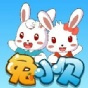 兔小貝兒童樂園