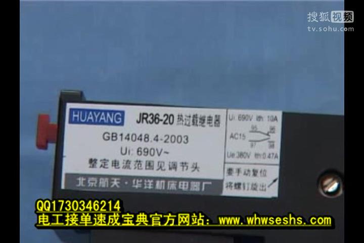 低压电工操作证考试与中级维修电工报名